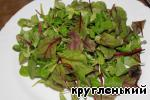 Салат с жареным сыром ингредиенты