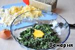 Пирог со шпинатом и сыром ингредиенты