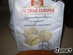 """Торт миндальный """"Рафаэлло"""" ингредиенты"""