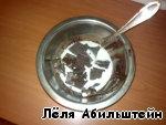 "Мороженое ""Птичье молоко"" ингредиенты"