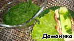 Зелeная аджика Перец зеленый