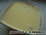 """Десерт """"Мой отпуск"""" ингредиенты"""