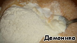 Пирог с фрикадельками Яйцо