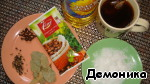 http://www.povarenok.ru/images/recipes/step/small/44/4487/448743.jpg