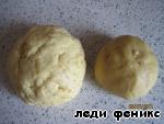 """Пирог  """"Клубничный секрет"""" ингредиенты"""