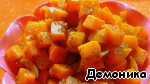 Арабский морковный салат Специи