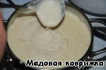 фото Запеканка с молочным соусом
