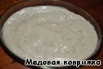Запеканка с молочным соусом Фарш мясной