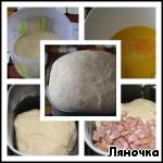 Английский хлеб с сыром и ветчиной ингредиенты
