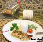 Рыбка в йогуртово-сметанном соусе с зеленью Чeснок