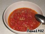 Болгарское лечо «Глобус» ингредиенты
