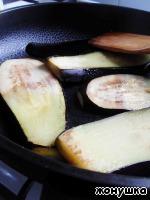 Киш с помидорами и баклажанами ингредиенты