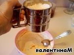 Настоящие песочные корзиночки ингредиенты