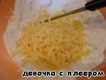 """Печенье сырное """"Любимое"""" ингредиенты"""