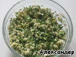 фото Грибная икра с зеленым луком