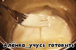 """""""Чешский рулет"""" ингредиенты"""