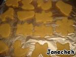 Печенье из песочно-дрожжевого теста Мука пшеничная