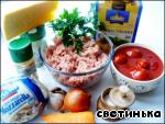 Каннеллони с фаршем, томатами и                         моцареллой «Италия по-русски» ингредиенты