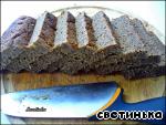А-ля террин из сельди с бородинским хлебом