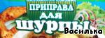 Суп-шурпа по-кавказски Картофель