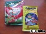"""Зефир """"Белорусские узоры"""" ингредиенты"""