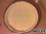 Творожный-мясной пирог