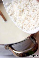 Рисовый пудинг ингредиенты
