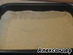 Пирог цитрусовый ингредиенты