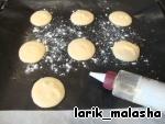 Миндальное печенье по ГОСТу ингредиенты