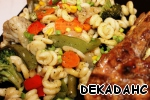 Макароны с овощами ингредиенты