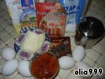 """Шоколадный торт """"Захер"""" ингредиенты"""