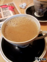 Масала-кофе ингредиенты