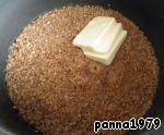 Ячневая каша жареная ингредиенты