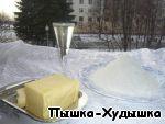 Французский пирог с шампиньонами ингредиенты