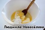 Уральские шаньги с картофелем ингредиенты