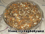 Террин из сладкого перца ингредиенты