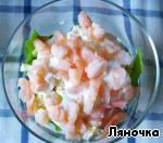 Салат с креветками, виноградом и кедровыми орешками Креветки