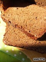 Бородинский хлеб на советской ржаной закваске ингредиенты