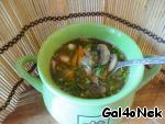 Фасолевый суп с грибами и копченостями ингредиенты