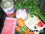 """Салат из красной фасоли """"Итальянская трапеза"""" ингредиенты"""
