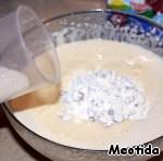 """Ореховый пирог """"За 5 минут"""" ингредиенты"""