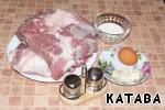 Колбаса домашняя свиная маложирная ингредиенты