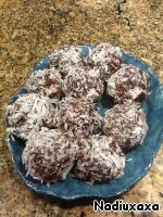 Орехово-шоколадное наслаждение ингредиенты