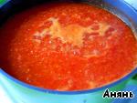 Фасоль под красным соусом ингредиенты