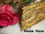 Печeночный торт  № 41 ингредиенты