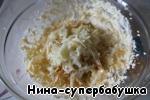 Японский яблочно-маковый пирог ингредиенты