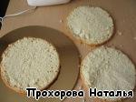 """Торт """"Детский каприз"""" ингредиенты"""