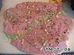 Вторые блюда. Блюда из мяса и субпродуктов 61130