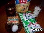 """Брусничный пирог """"Нежность"""" ингредиенты"""