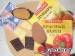 Горячий шоколад «Орехово-Имбирный» ингредиенты